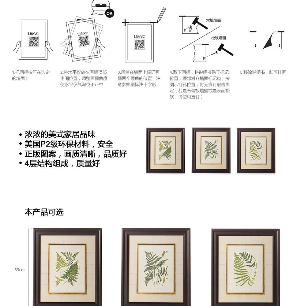 品名:美式工笔油画布装饰画 框条材质:聚苯乙烯 前透明板材质:ps板&