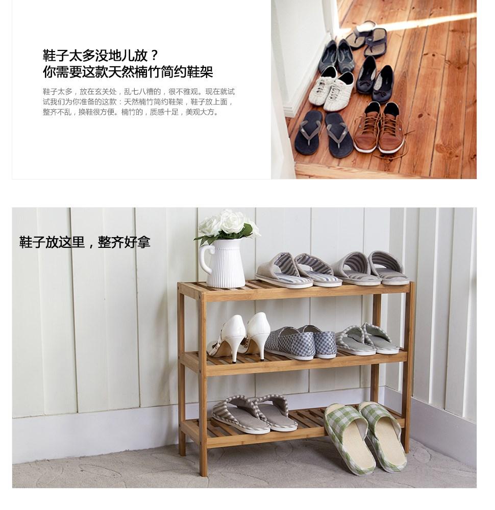 纸板做鞋架的步骤图片