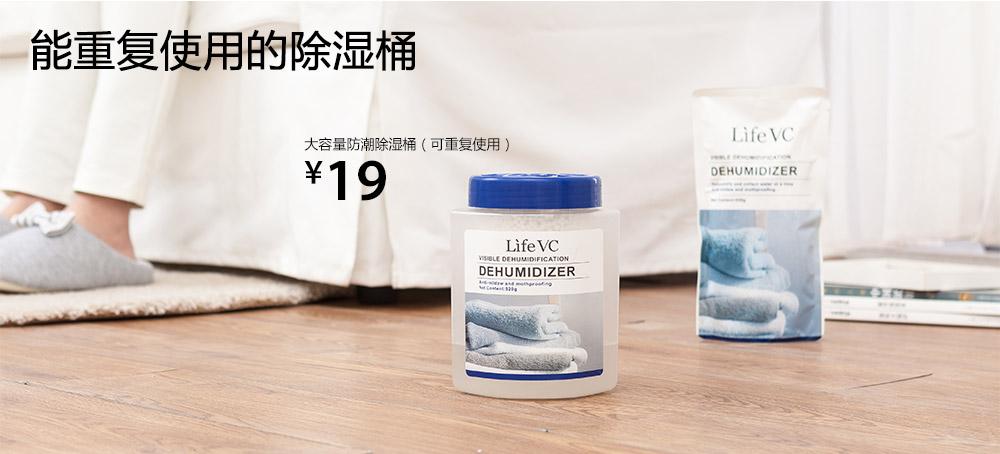 除湿剂替换装(3袋装)
