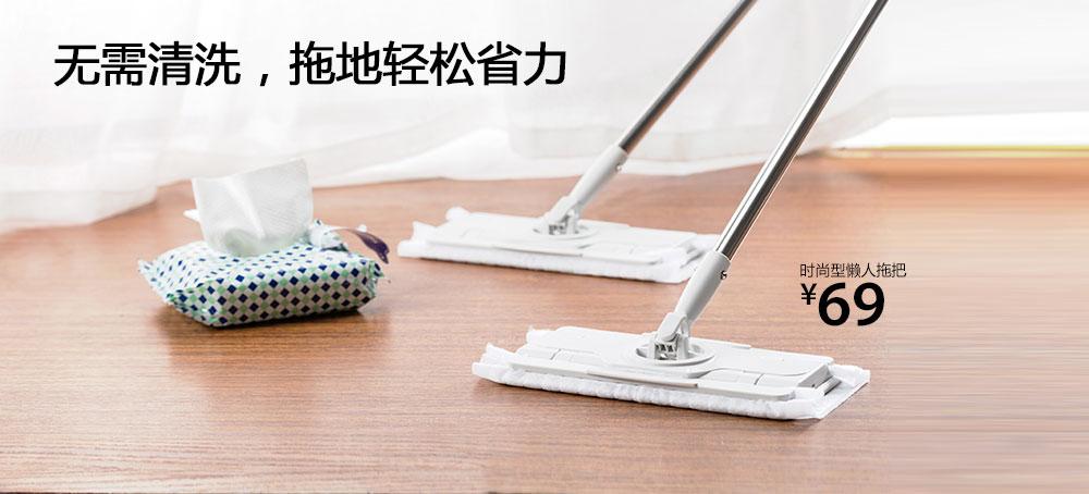 地板護理精油濕巾