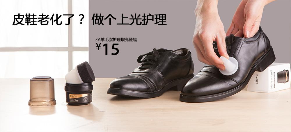 增亮鞋蜡替换刷头(2只装)